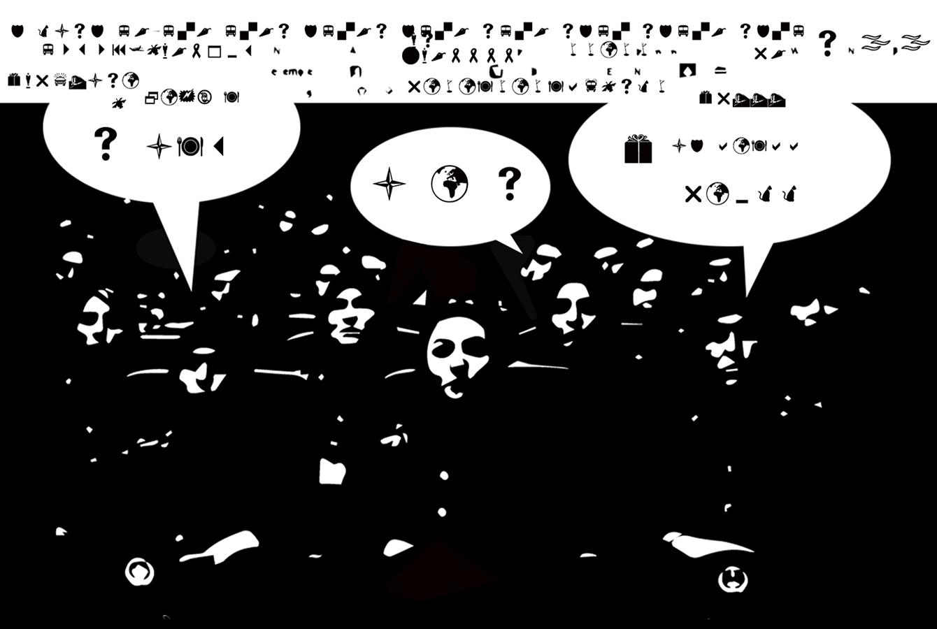 Interdisziplinäres Programm mit Hansel Sato